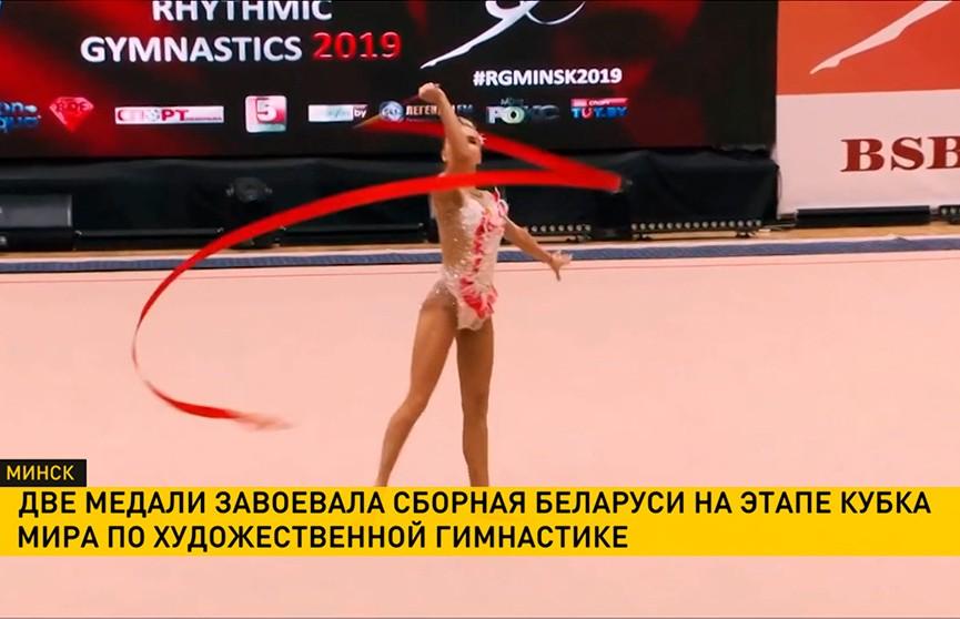 Этап Кубка мира по художественной гимнастике: две медали у сборной Беларуси