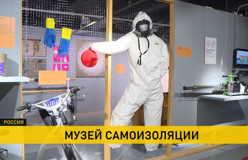Карантин как экспонат: в Москве открыли выставку «Музей самоизоляции»
