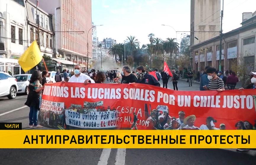 В Чили сотни человек вышли на акцию протеста против руководства страны