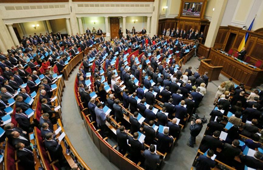 Верховная рада Украины приняла закон о государственном языке