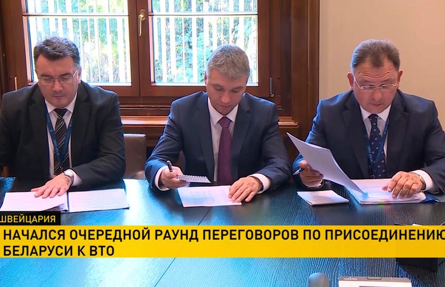 Беларусь на пути в ВТО: правительственная делегация отправилась на переговоры в Женеву