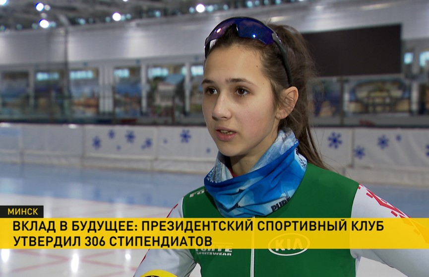 306 молодых спортсменов получат стипендии от Президентского спортивного клуба