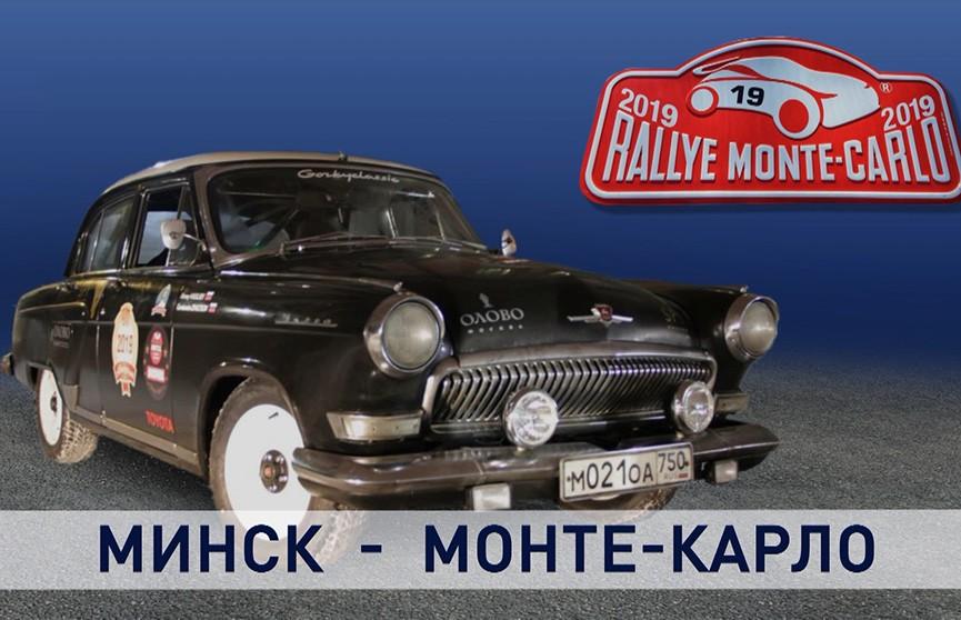 Контуры. Минск – Монте-Карло
