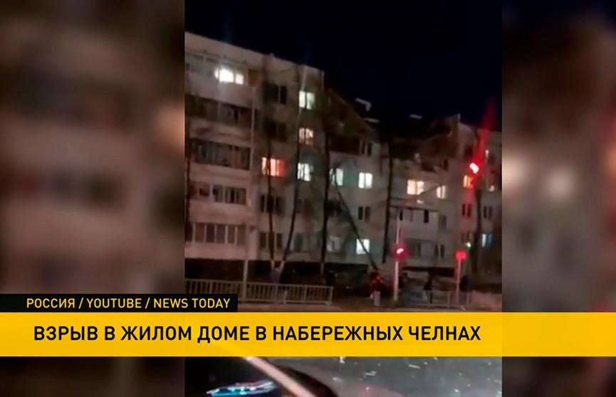Взрыв газа произошел в жилом доме в Набережных Челнах