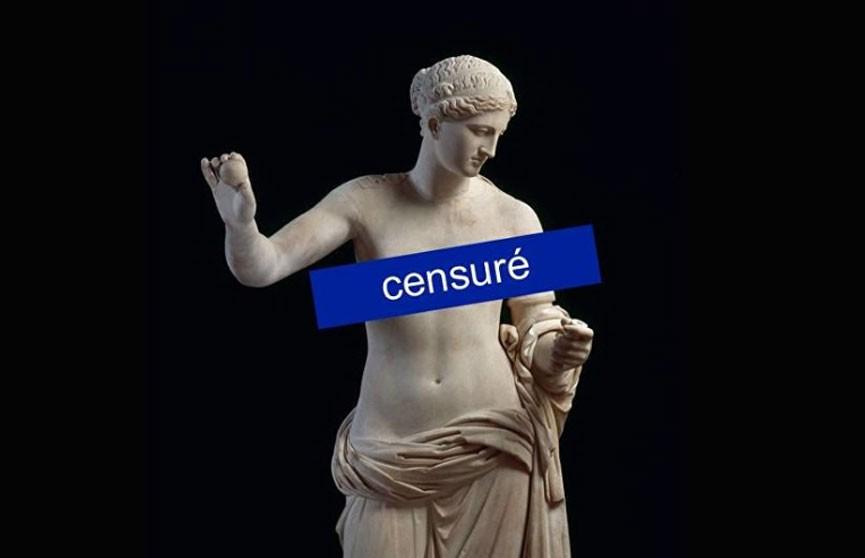 Facebook запретил публиковать фотографии обнажённых статуй