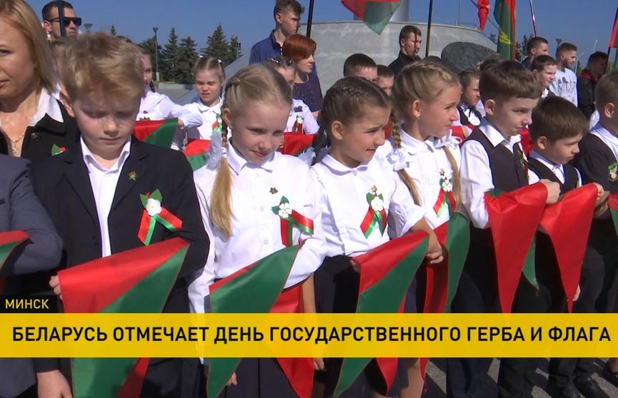 Важный день для Беларуси. Сегодня отмечается День Государственного герба и флага
