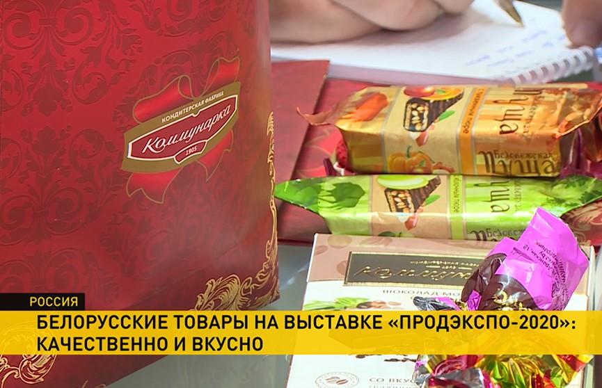 «Коммунарка» создала специальный шоколад для детей