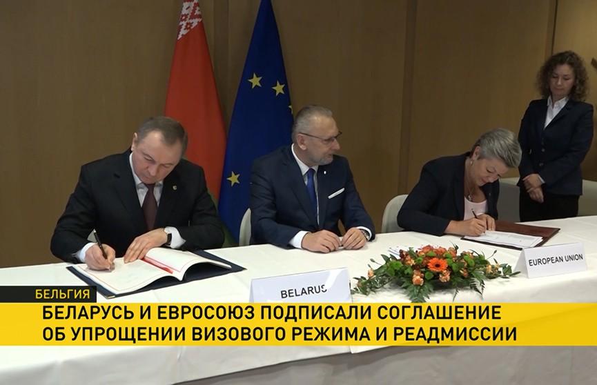 Шенгенские визы будут стоить 35 евро для белорусов. Подробности подписания соглашения с ЕС