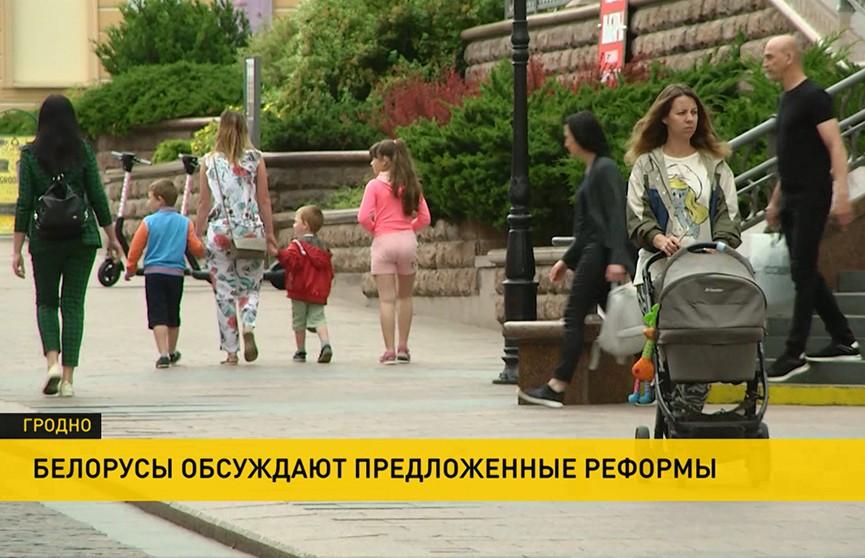 Неравнодушные люди обсуждают будущее Беларуси
