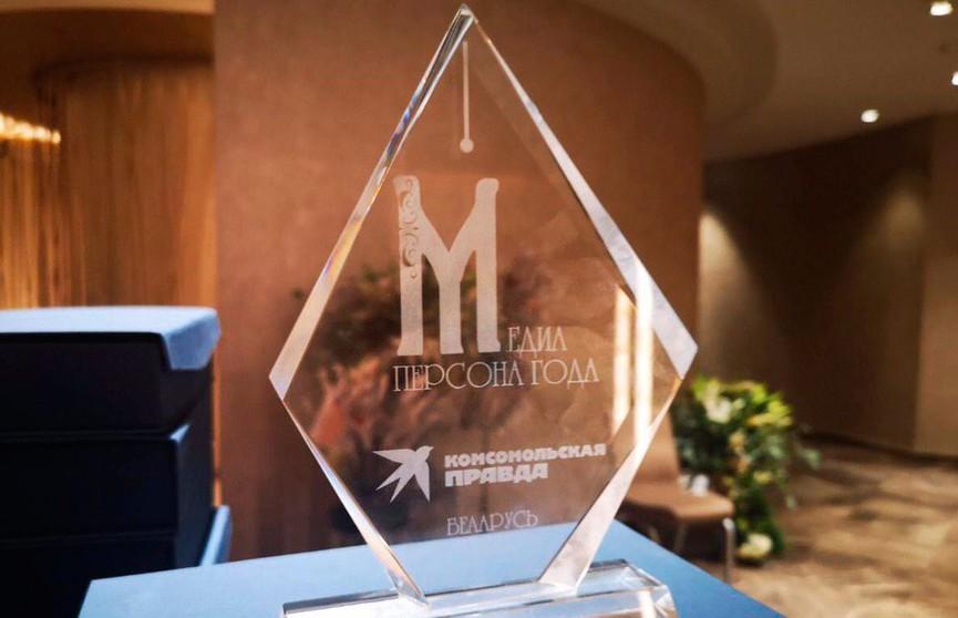 В Минске наградили медиаперсон года. Кто оказался среди лауреатов?