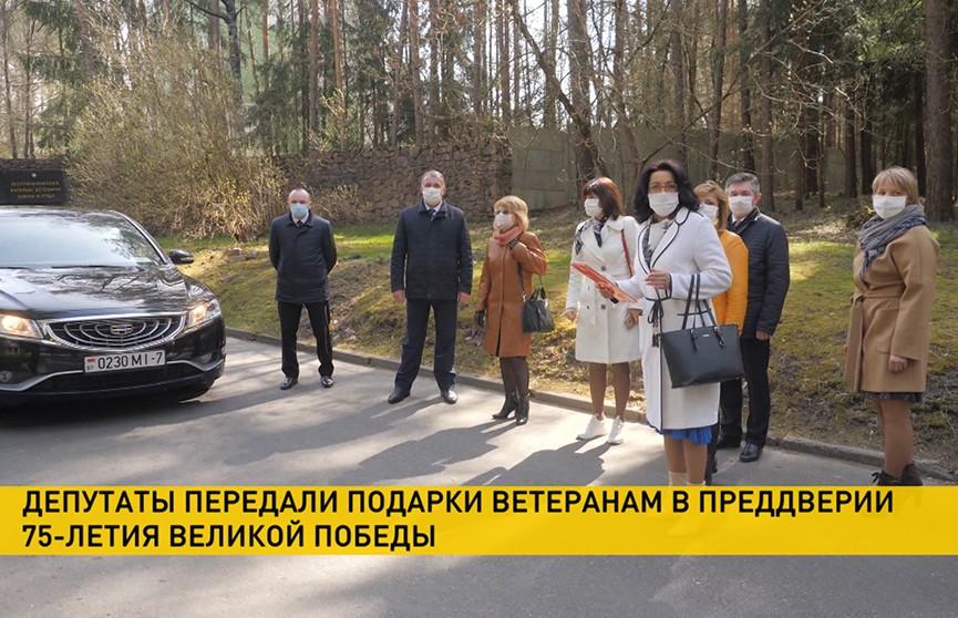 Депутаты посетили интернат ветеранов в преддверии Дня Победы