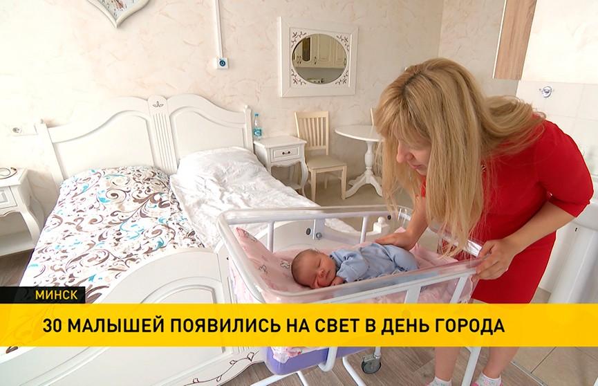 В Минске поздравили мам, чьи дети родились в День города