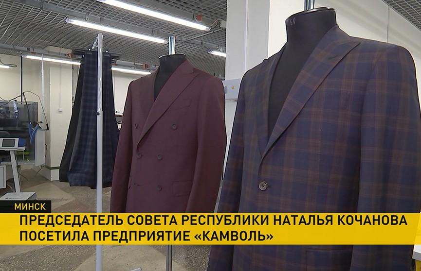 Дизайн-центр создали на «Камволе» – Наталья Кочанова пообщалась с сотрудниками предприятия