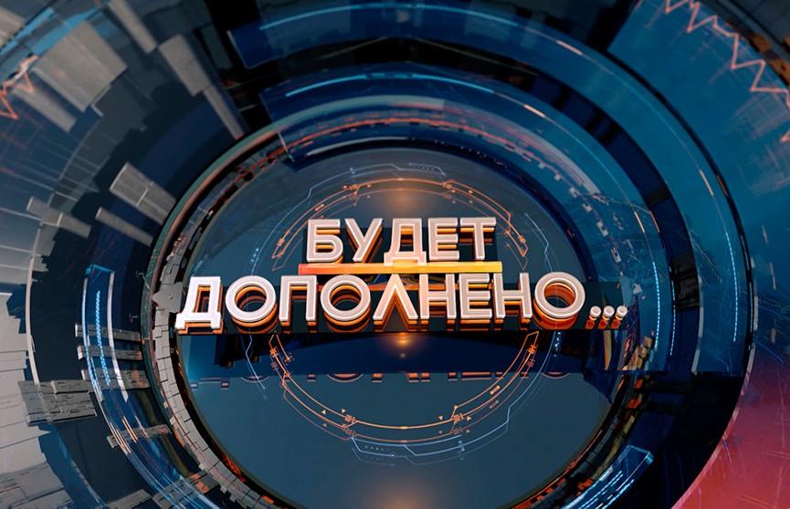 «Пламя мира» всё ближе и ближе: главный символ II Европейских игр прибыл в Могилёв. Рубрика «Будет дополнено»