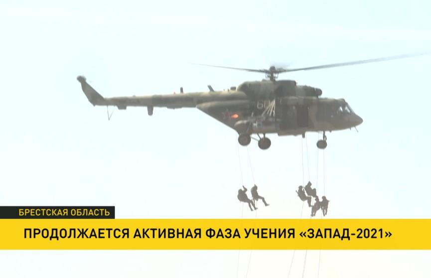 Учение «Запад-2021» продолжается: ночное десантирование военных Беларуси, России и Казахстана провели на Брестском полигоне