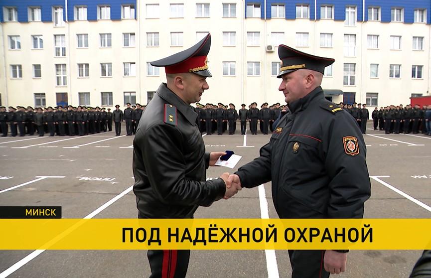 В Минске прошло чествование лучших сотрудников МВД