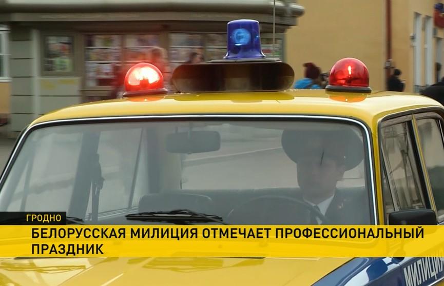 Под надёжной защитой: День милиции отмечают в Беларуси