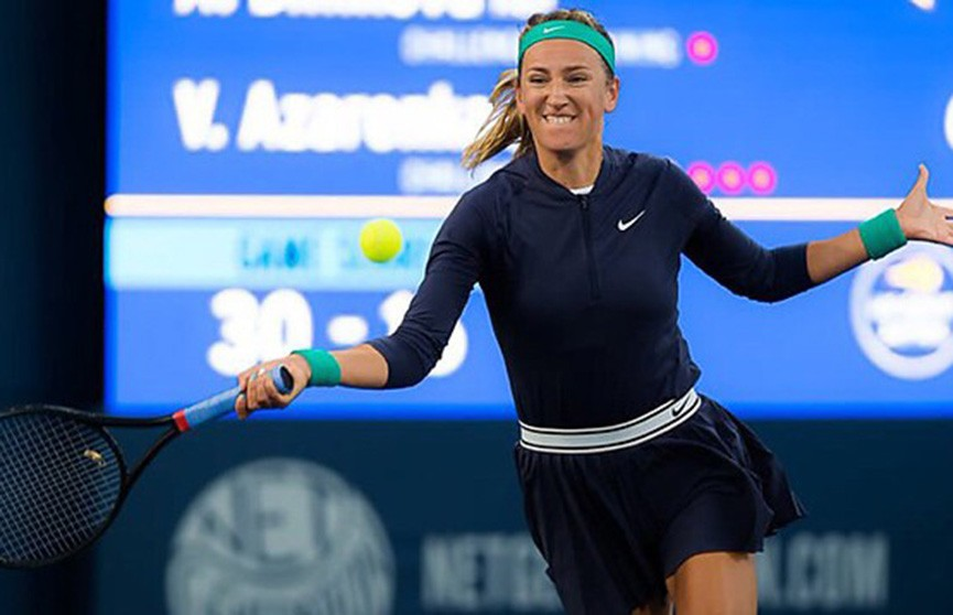 Виктория Азаренко снялась с турнира в Сан-Хосе
