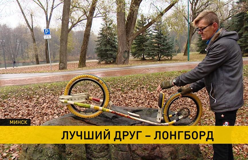 Лонгоборду все возрасты покорны: на дорожках – 56-летний райдер Сергей Анс