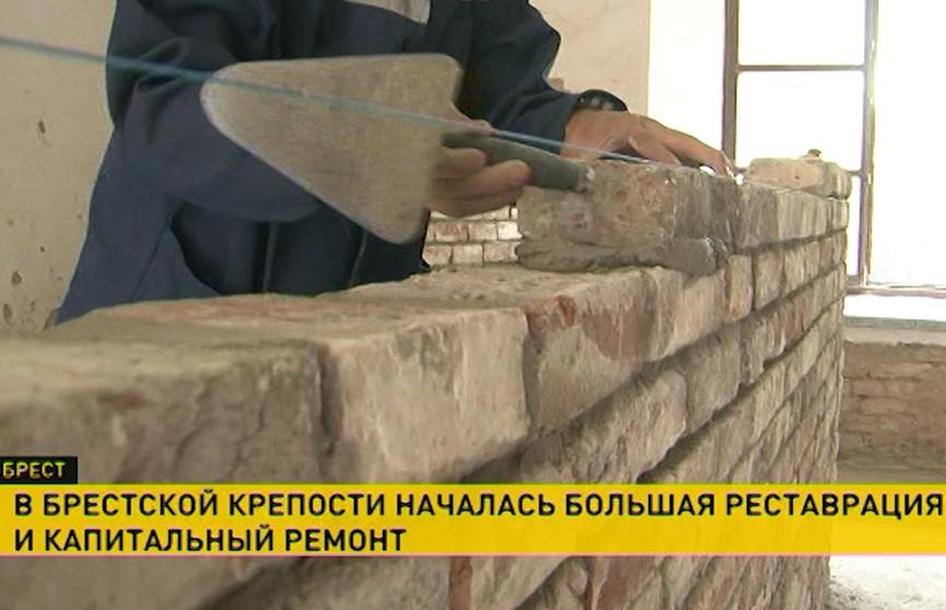 В Брестской крепости – капитальный ремонт. Какие объекты мемориала отреставрируют?