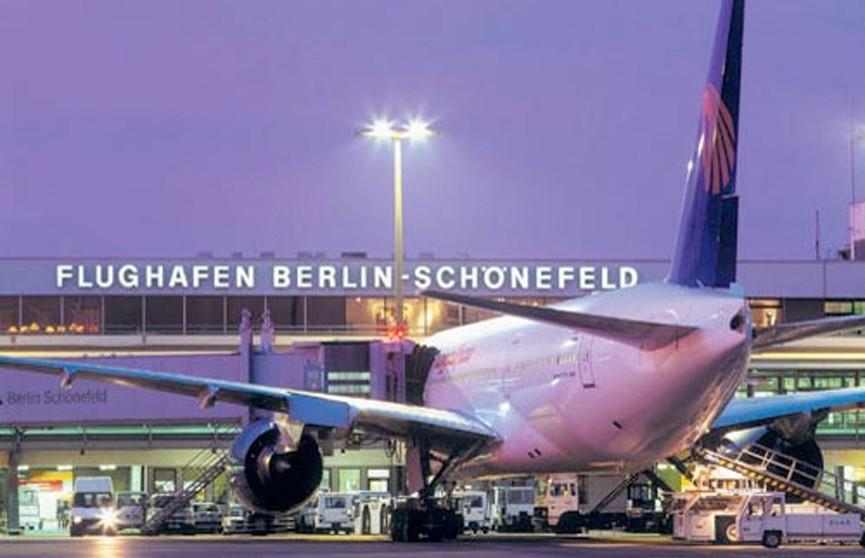 Секс-игрушка в багаже пассажира вызвала переполох в аэропорту Берлина
