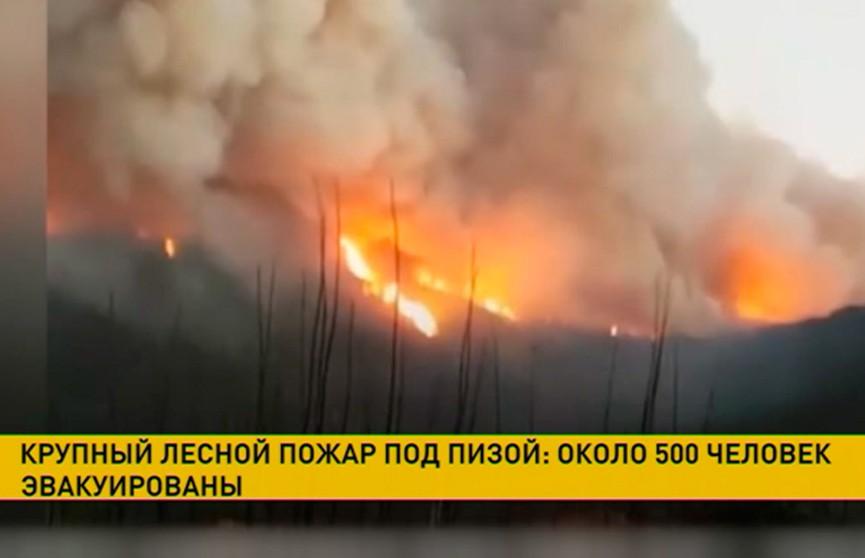 Крупный лесной пожар разгорелся под Пизой: эвакуированы более 500 человек