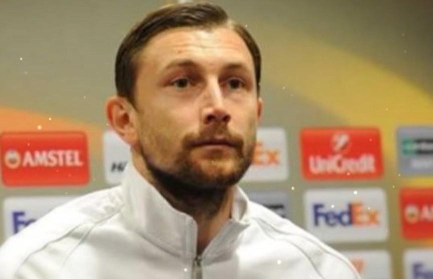 Футбол: белорус Михаил Сиваков пополнил ряды российского «Оренбурга»