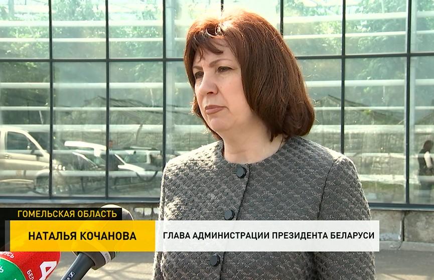 Наталья Кочанова: В реализации концепции «деревни будущего» важно вместе с производством развивать социальную сферу