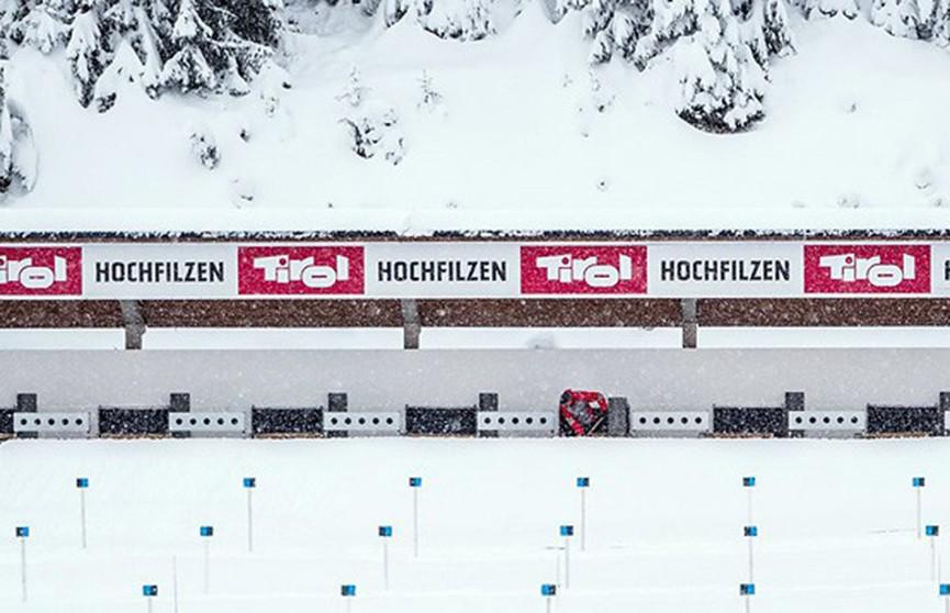 Второй этап Кубка мира по биатлону продолжается в Хохфильцене