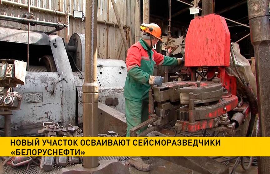 Новый участок осваивают сейсморазведчики «Белоруснефти»
