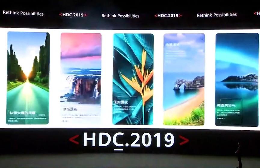 5G, новая ОС и технологии будущего. Что показали на конференции Huawei в Китае?