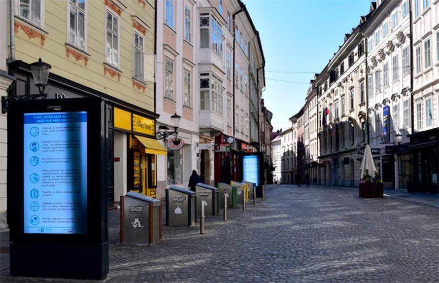 Словения продлила режим эпидемии на 30 дней