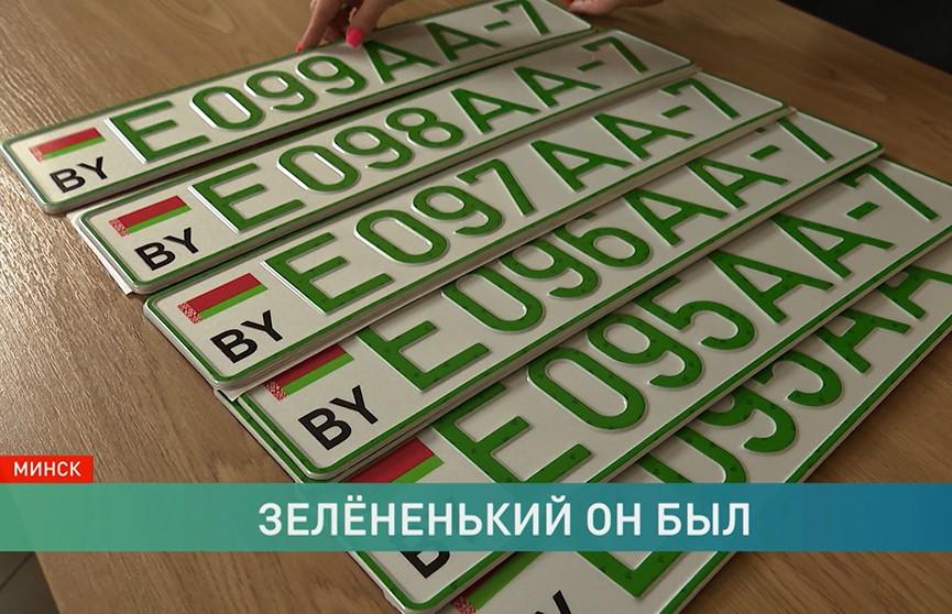 В Беларуси появились номерные знаки зеленого цвета – у электрокаров. Зачем это нужно?