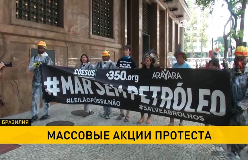 Рио-де-Жанейро охватили протесты экоактивистов