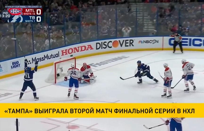 «Тампа» выиграла второй матч финальной серии в НХЛ
