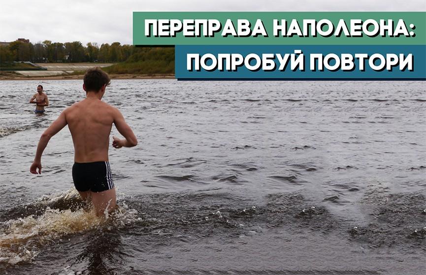 Сражение и заплыв в ледяной воде: в Борисове реконструировали битву на Березине