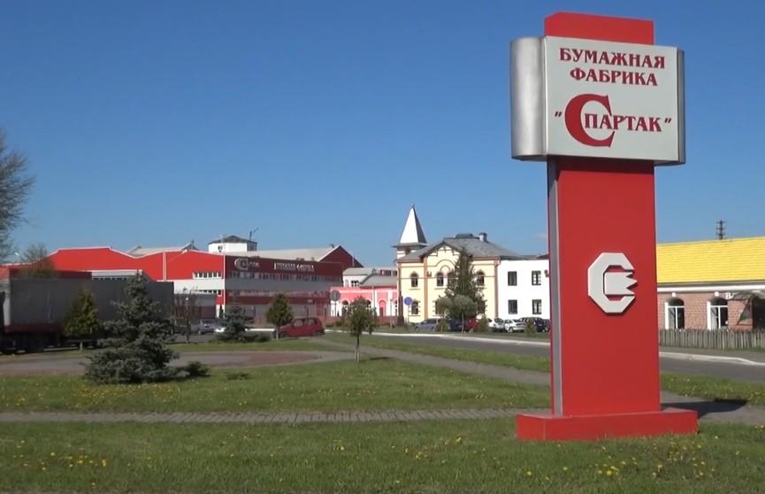 Продолжается модернизация шкловской бумажной фабрики «Спартак»