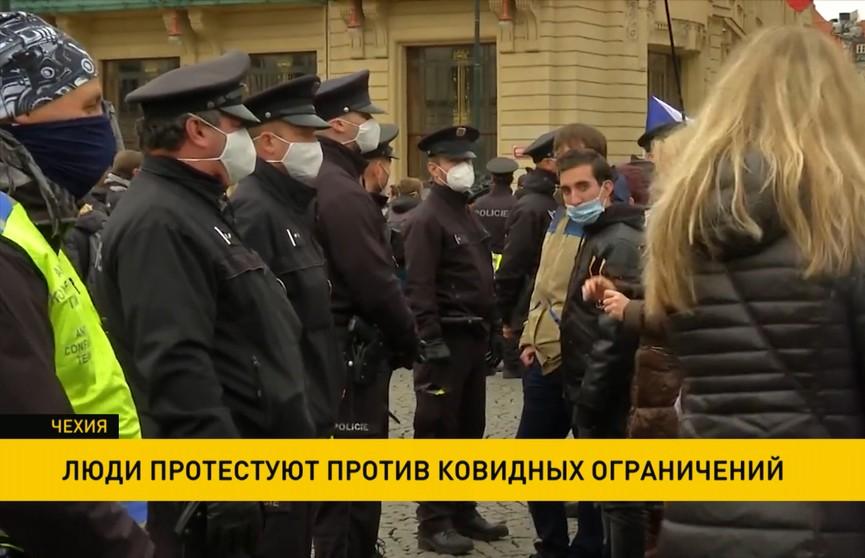 Протесты против ограничений из-за COVID-19 проходят в Чехии