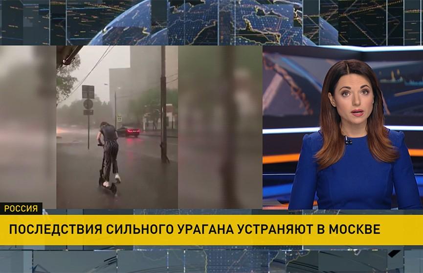 В День Победы на Москву обрушился ураган