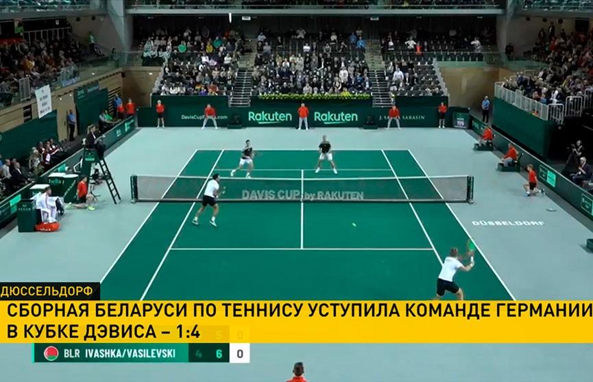 Теннисисты сборной Беларуси не смогли пробиться в финальную стадию Кубка Дэвиса