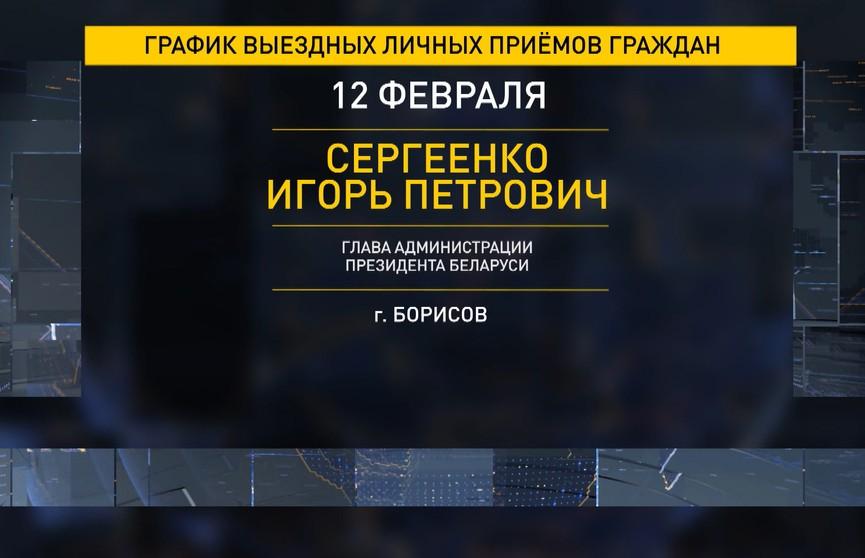 Глава Администрации Президента посетит завод «Белджи» в Борисове