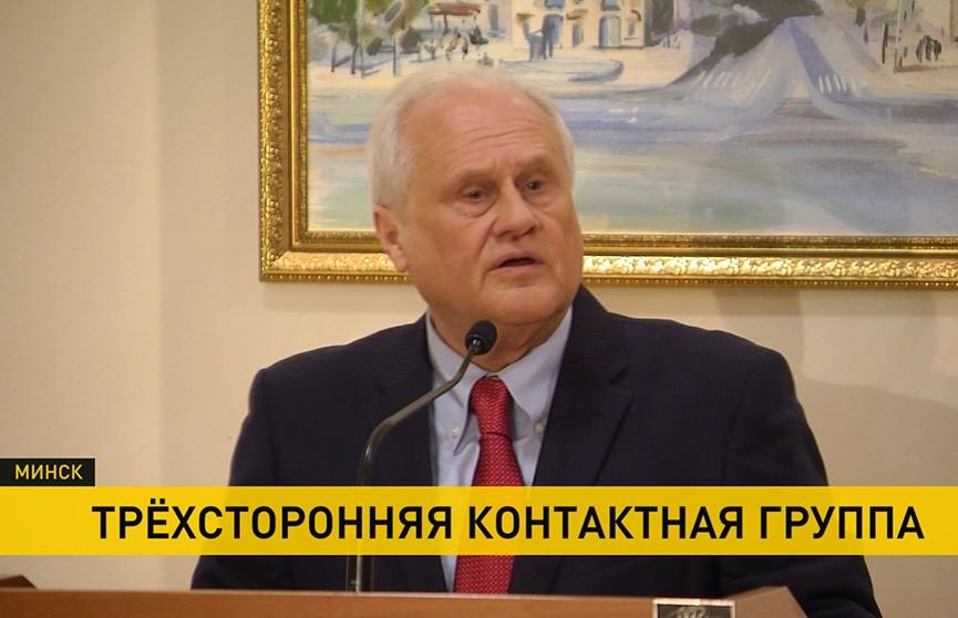 Киев и самопровозглашённые республики вместе восстановят водопровод в зоне конфликта на востоке Украины