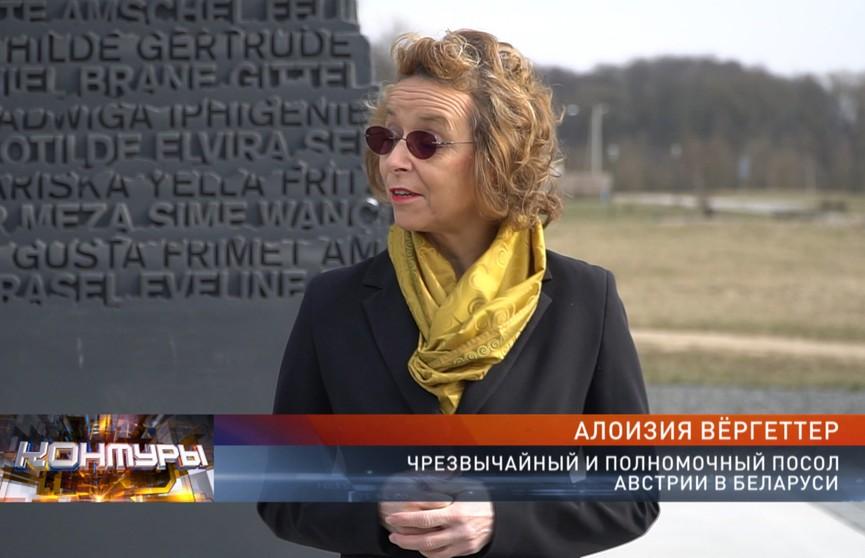 Алоизия Вёргеттер о памятнике «Массив имён» в Минске: Это один из самых важных монументов в истории холокоста после печально известного Аушвица вне Австрии