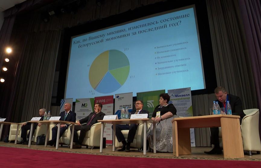 Неделя предпринимательства стартовала в Минске. В программе – круглые столы, консультации и деловые встречи