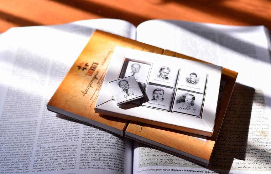 «Литературный шоколад» выпустили ко Дню белорусской письменности