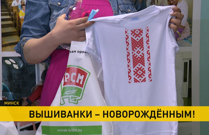 Подари новорожденному вышиванку: очередной этап общереспубликанской акции принимает Минск