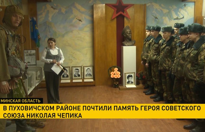 В Пуховичском районе почтили память Героя Советского Союза Николая Чепика