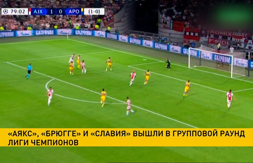 Стали известны новые участники группового этапа футбольной Лиги Чемпионов