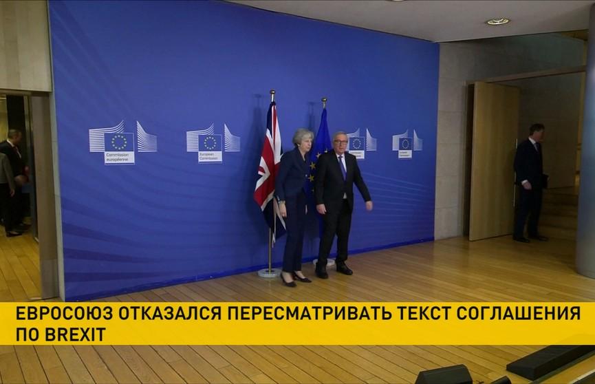 Британия в тупике. Брюссель отказался пересматривать соглашение по «Брекситу»