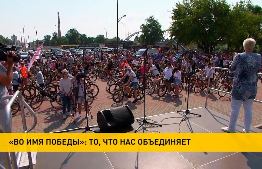 Велопробег «Во имя Победы» прошел в Брестском районе